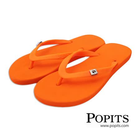 美國POPITS時尚平底夾腳拖 - 橘色