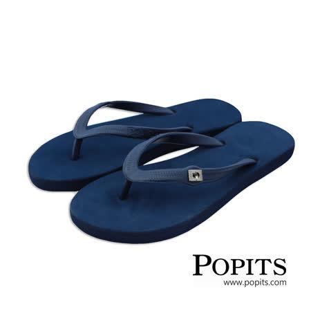 美國POPITS時尚平底夾腳拖 - 藍色