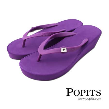 美國POPITS夏艷5公分楔形夾腳人字拖- 紫色