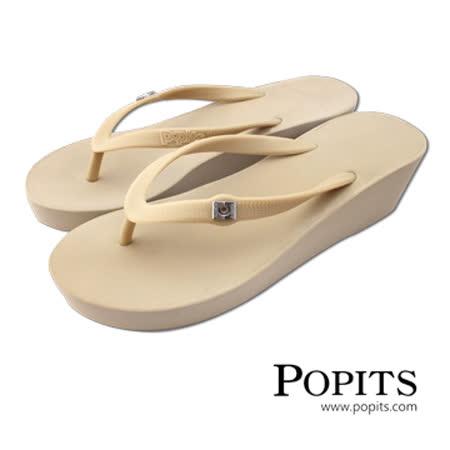 美國POPITS夏艷5公分楔形夾腳人字拖- 沙色