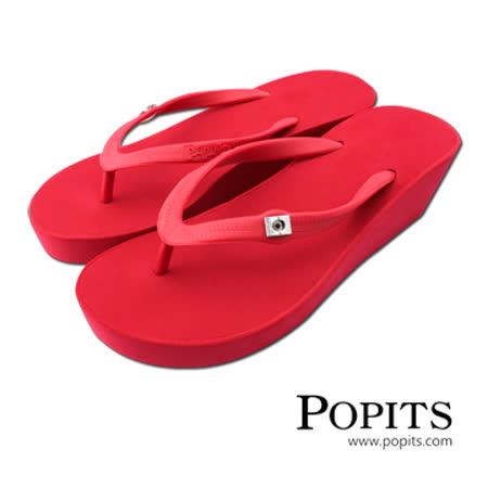 美國POPITS夏艷5公分楔形夾腳人字拖- 紅色