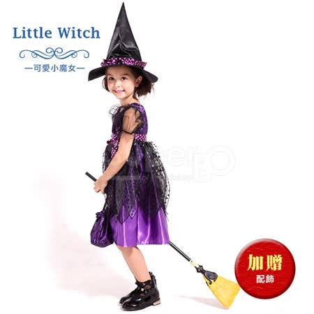 派對造型服-可愛小魔女