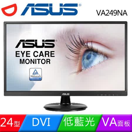 ASUS 華碩 VA249NA 24型VA低藍光不閃屏液晶螢幕