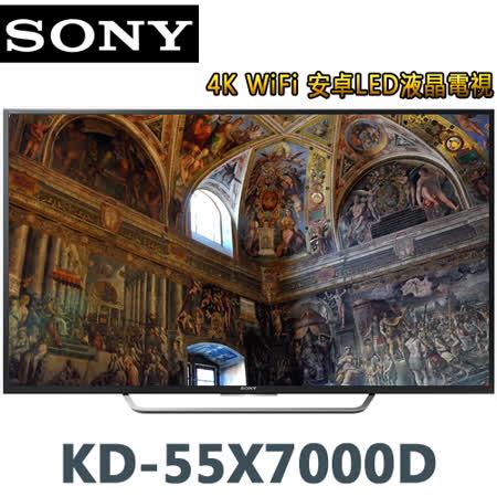 結帳95折↘SONY索尼 55吋4K WiFi 安卓LED液晶電視(KD-55X7000D)*送HDMI線