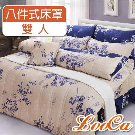【特賣】LooCa多蘭花語柔絲絨八件式床罩組(雙人)