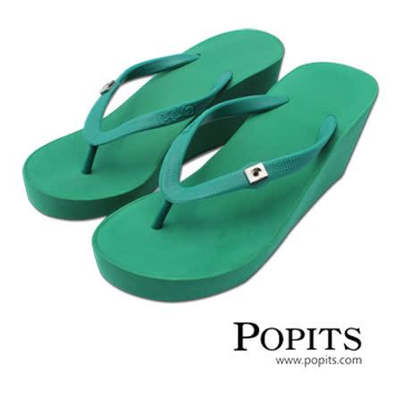 美國POPITS夏艷7公分楔形夾腳人字拖- 綠色