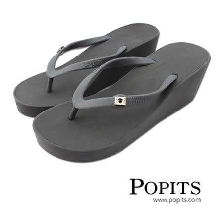 美國POPITS夏艷7公分楔形夾腳人字拖- 灰色