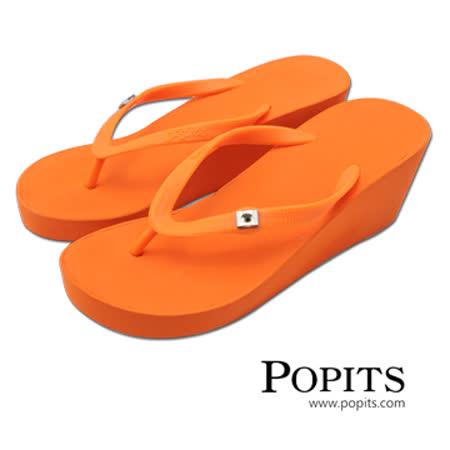 美國POPITS夏艷7公分楔形夾腳人字拖- 橘色