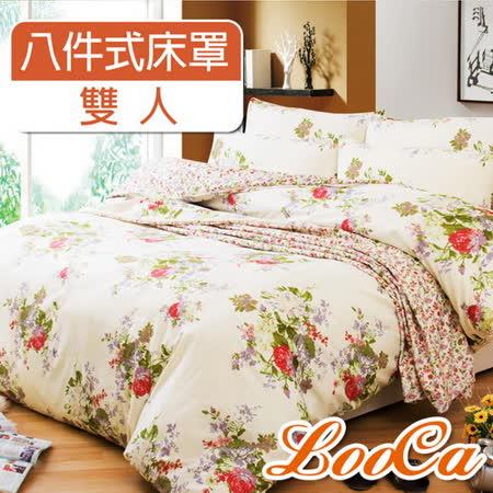【LooCa】純戀典雅柔絲絨雙人八件式兩用被床罩組
