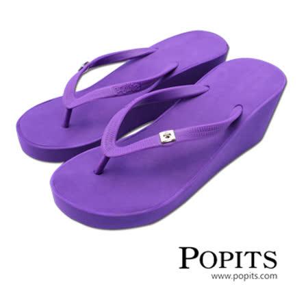 美國POPITS夏艷7公分楔形夾腳人字拖- 紫色