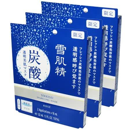 KOSE高絲 雪肌精碳酸肌活面膜3盒入{(精華液16ml+面膜1枚)*2}*3