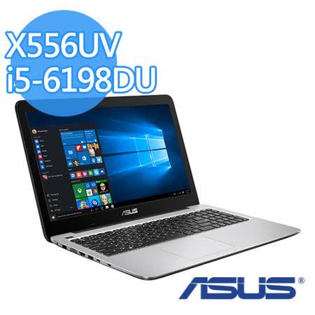 ASUS 華碩 X556UV i5-6198DU 15.6吋HD 4G記憶體 500G NV920MX 2G獨顯效能W10筆電(霧面藍)-【送4G記憶體(需自行安裝)+散熱墊+滑鼠墊】