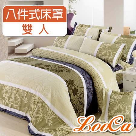 【特賣】LooCa夏綠蒂柔絲絨八件式床罩組(雙人)