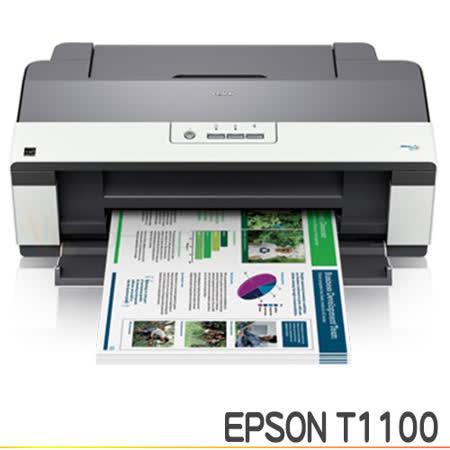 Epson Stylus Office T1100 A3高速噴墨印表機