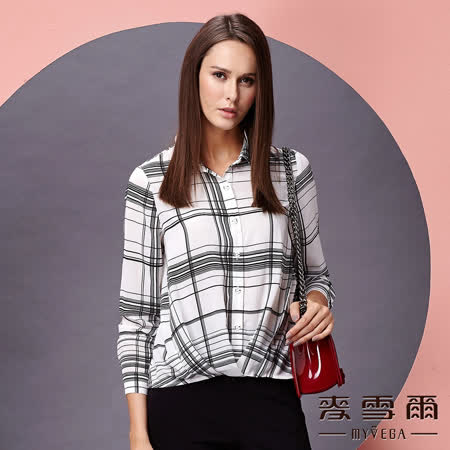 【麥雪爾】黑白格紋壓摺縮口襯衫式上衣