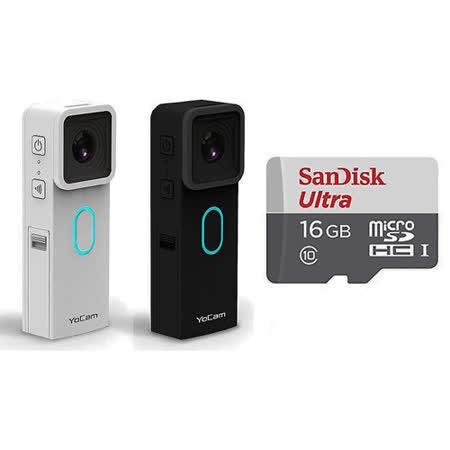 MOFILY YoCam 行動攝影機(兩色)+SanDisk MICRO SD 16G 記憶卡