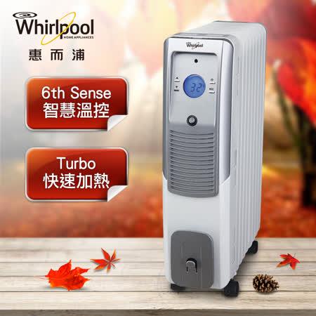 Whirlpool惠而浦 11片葉片電子式電暖器 WORE11W