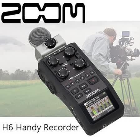 【ZOOM】H6 Handy Recorder / 旗艦款專業錄音筆 / 公司貨保固