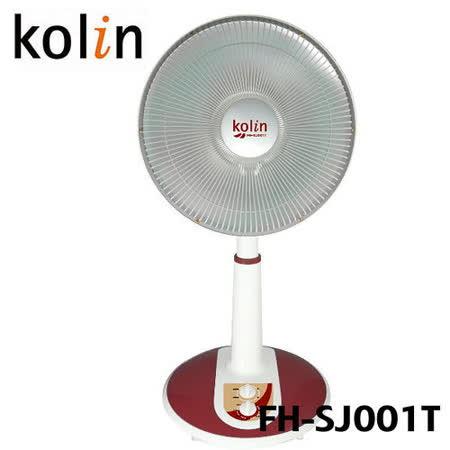【歌林】定時炭素電暖器 FH-SJ001T