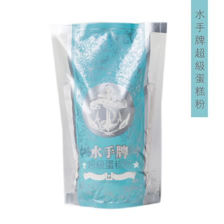【聯華實業】水手牌超級蛋糕粉/1kg(優選低筋麵粉)