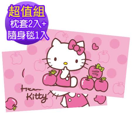 【特賣限量】Hello kitty枕套2入+Hello kitty隨身毯1入