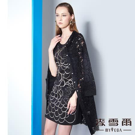 【麥雪爾】蕾絲縷空鏽花拼接口袋棉質長版外套