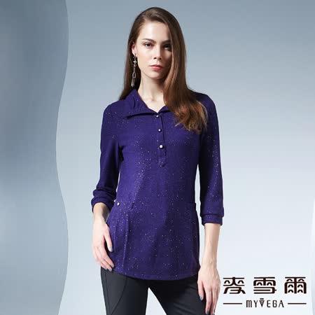【YIDIE衣蝶】領片人物襯衫式棉質長版上衣