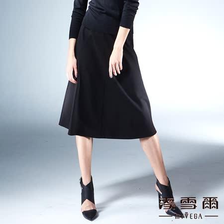 【麥雪爾】素面基本款百搭A字裙