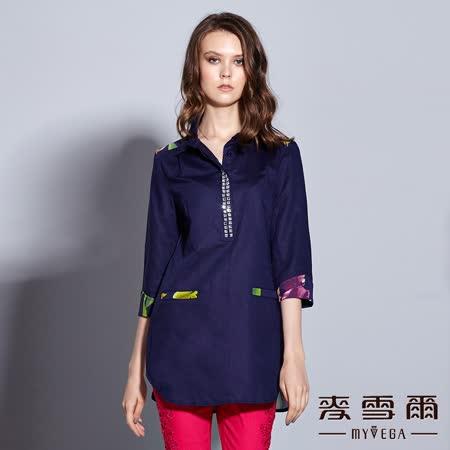 【麥雪爾】立領水鑽印花棉麻長版上衣