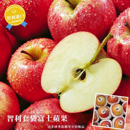 【台北濱江】智利富士蘋果1盒(6顆入/盒)