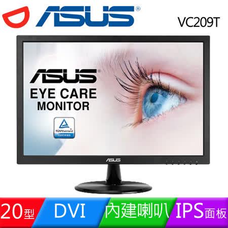 ASUS 華碩 VC209T 20型IPS雙介面不閃屏低藍光液晶螢幕