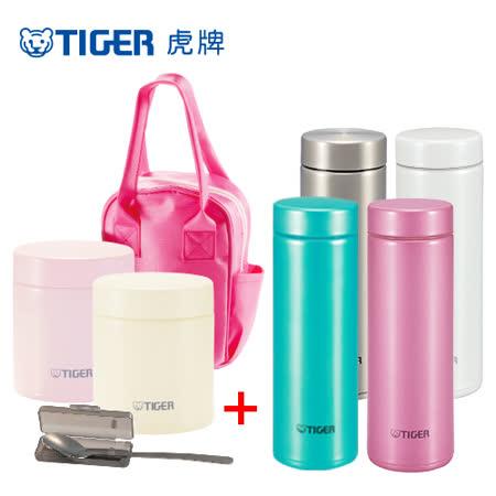 (食物罐超值組)TIGER虎牌500CC大容量食物罐+300cc極輕量保溫保冷杯組合(MCJ-A050+MMP-G030)