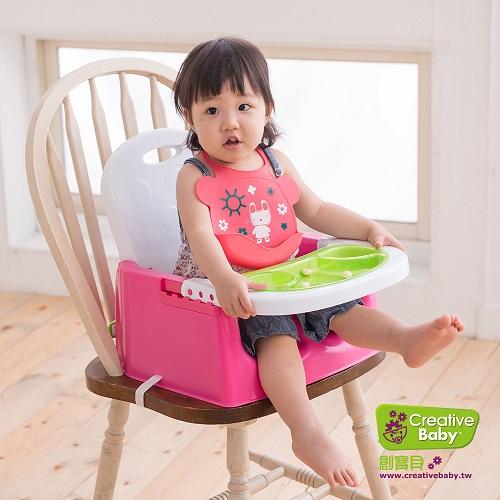 Creative Baby 創寶貝~攜帶式輔助小餐椅 蜜桃紅^(Booster Seat^