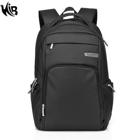 【W.I.B.】17吋 巨無霸電腦包/後背包/筆電包WB1205BK 黑色