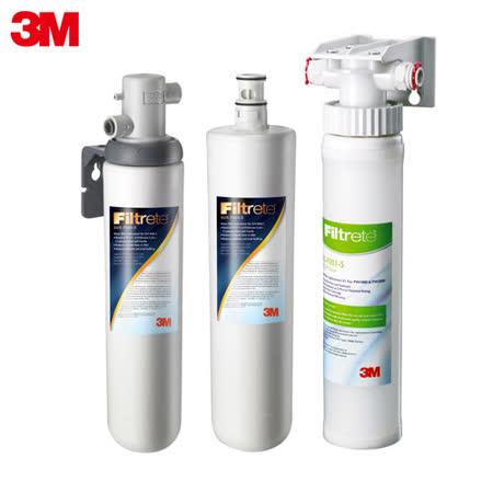 【3M】S004淨水器+1支濾心+前置PP過濾系統超值組(共含S004濾心x2+PP+原廠鵝頸頭+基本安裝)