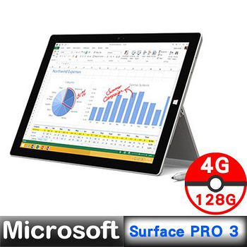 Microsoft Surface PRO 3 12吋 Core i5 4G 128G 極致輕薄平板WIN8.1 【含實體鍵盤-顏色隨機+筆】