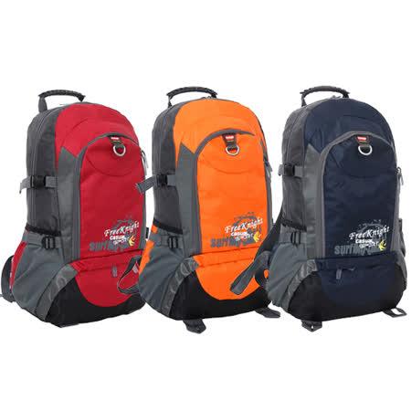 【FREEKNIGHT】40L 時尚休閒/登山背包FK0392(RD紅色/BU藍色/RD紅色)