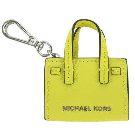 MICHAEL KORS CINDY 防刮皮革造型吊飾(黃)