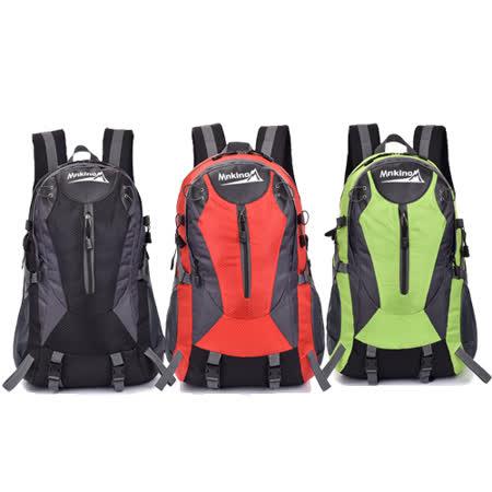 【MNKINO】40L戶外旅行休閒/登山背包FK012(RD紅色/GN綠色/BK黑色)