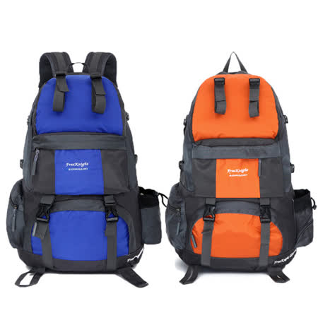 【FREEKNIGHT】50L休閒背包/登山包FK218(OG橘色/BU藍色)