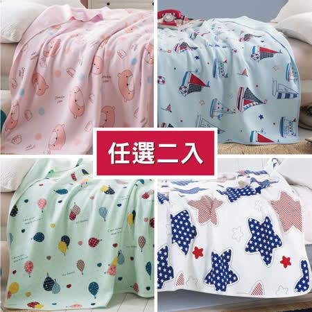 (任選兩入)AGAPE亞加•貝100%精梳純棉針織四季被-加大款(150x200公分)