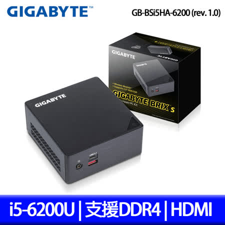 GIGABYTE 技嘉 GB-BSi5HA-6200 迷你準系統 (僅CPU+機殼)