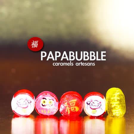Papabubble-西班牙手工糖(招財貓、袋裝、60g)