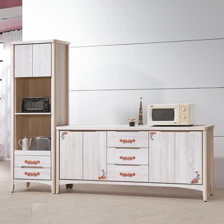 HAPPYHOME 瑪奇朶8尺收納餐櫃UZ6-343-4