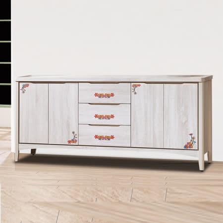 HAPPYHOME 瑪奇朶6尺餐櫃下座UZ6-343-6