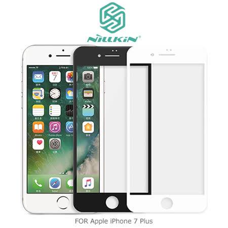 NILLKIN Apple iPhone 7 Plus AP+PRO 滿版玻璃貼