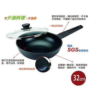 牛頭牌小牛硬瓷日式平圓炒鍋32CM
