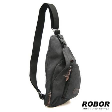 韓系型男 ROBOR奔馳時尚帆布包單肩包(黑灰)