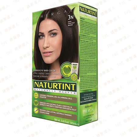 Naturtint 赫本植物性染髮劑*3N深棕黑
