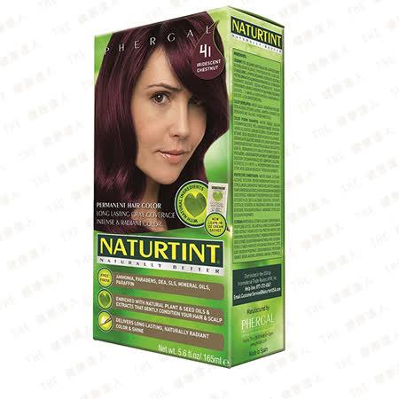 Naturtint 赫本植物性染髮劑*4I紫金炫彩